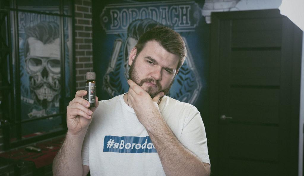 Бальзам для бороды Jim Beam